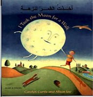 I Took the Moon for a Walk (Romanian-English)