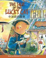 The Tale of the Lucky Cat (Chinese-English)