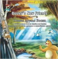 Bosley's New Friends (Russian-English)