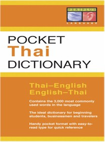 Pocket Thai Dictionary (Thai-English)