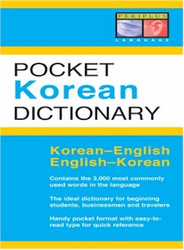 Pocket Korean Dictionary (Korean-English)