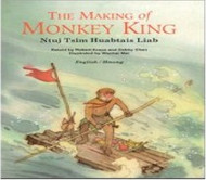The Making of Monkey King (Hmong-English)