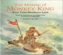 The Making of Monkey King (Hmong-English)