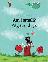 Am I small? (Arabic--English)