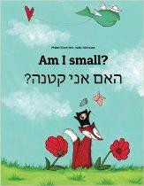 Am I small? (Hebrew-English)