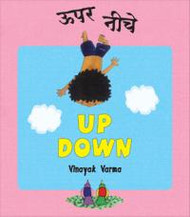 Up Down (Kannada-English)