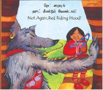Not Again, Red Riding Hood! (Czech-English)