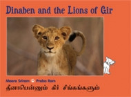 Dinaben and the Lions of Gir (Malayalam-English)