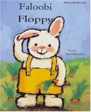 Floppy (Turkish-English)