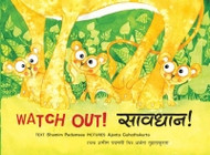 Watch Out! (Kannada-English)