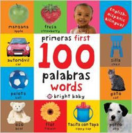 First 100 Words (Spanish-English)