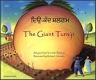The Giant Turnip (Punjabi-English)