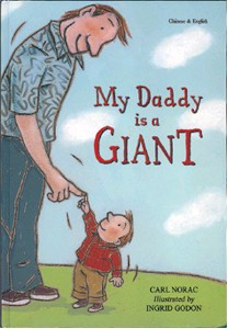My Daddy is a Giant (Shona-English)