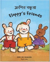 Floppy's Friends (Shona-English)