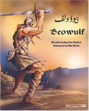Beowulf: An Anglo-Saxon Epic (Czech-English)