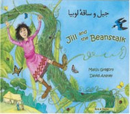 Jill and the Beanstalk (Polish-English)