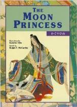 The Moon Princess (Japanese-English)