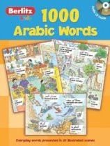 1000 Arabic Words with CD (Arabic-English)