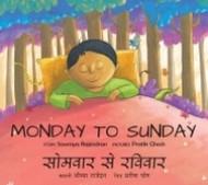Monday to Sunday (Marathi-English)