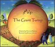 The Giant Turnip (Yoruba-English)