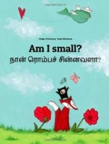 Am I small? (Tamil-English)