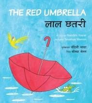 The Red Umbrella (Marathi-English)