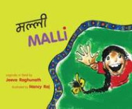 Malli (Telugu-English)