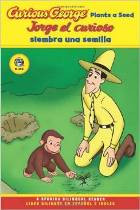 Curious George Plants a Seed (Spanish-English)