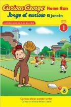 Curious George Home Run (Spanish-English)
