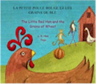 The Little Red Hen and The Grains of Wheat (Latvian-English)