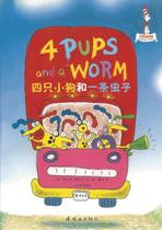 Beginner Books: 4 Pups and a Worm (Chinese_simplified-English)