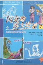 A Shakespeare Story: Much Ado About Nothing & As You Like It (Chinese_simplified-English)