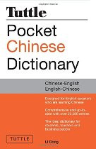 Tuttle Pocket Chinese Dictionary (Chinese_simplified-English)
