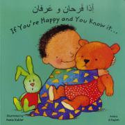 If You're Happy and You Know It... (Arabic-English)