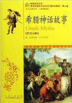 Greek Myths (Chinese_simplified-English)