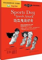 The Fang Family: Sports Day Snack Attack (Chinese_simplified-English)