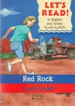 Let's Read! Red Rock with CD(Arabic-English)