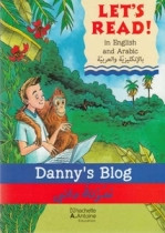 Let's Read! Danny's Blog with CD (Arabic-English)