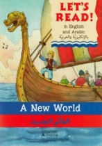 Let's Read! A New World with CD (Arabic-English)