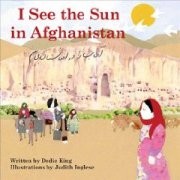 I See the Sun in Afghanistan (Dari-English)