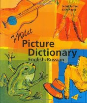 Milet Picture Dictionary (Russian-English)