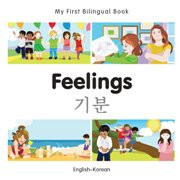 My First Bilingual Book - Feelings (Korean-English)