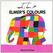 Elmer's Colours (Urdu-English)