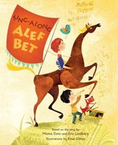 Sing-Along Alef Bet (Hebrew-English)