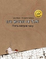 Five Meters of Time (Ukrainian-English)