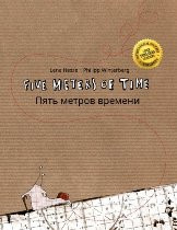 Five Meters of Time (Russian-English)