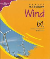 Wind & Thunder and Lightning (Chinese_simplified-English)