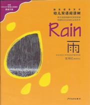 Rain & Snow (Chinese_simplified-English)