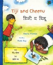 Tiji and Cheenu (Marathi-English)