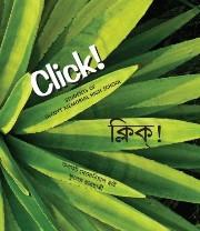 Click! (Bengali-English)